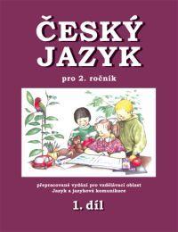 Český jazyk 2. r. 1. díl - pracovní učebnice