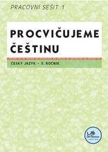 Český jazyk 5. r. - Procvičujeme češtinu I