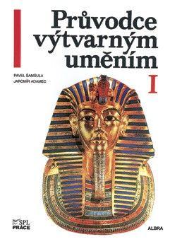 Průvodce výtvarným uměním I - umění pravěku a starověku(Šamšula, Adamec)