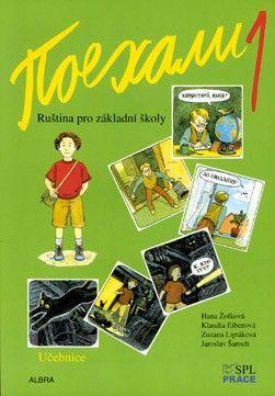 Pojechali 1 - učebnice (Žofková a kol.)