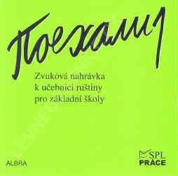 Pojechali 1 - CD (Žofková a kol.)