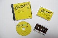 Pojechali 2 - CD (Žofková a kol.)